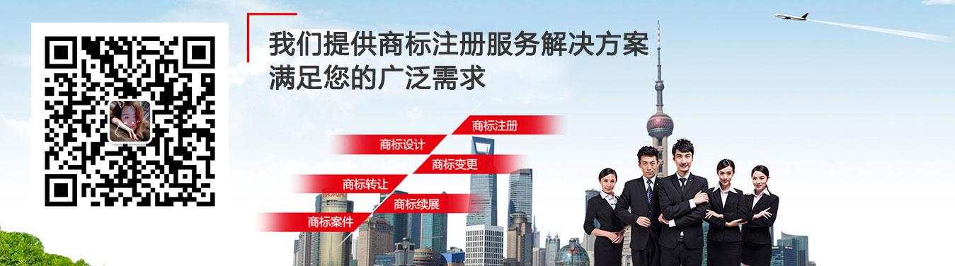 江西南昌商标注册服务专业,值得信赖